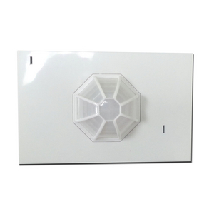 Low Voltage PIR Ceiling Sensor for Hallways