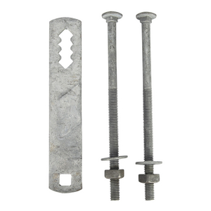 STRAP, SPACER BAR ASSY