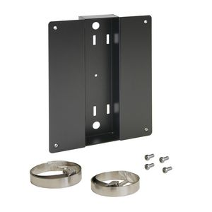 Pole Mounting Kit (24x/341/393/394/133x3)