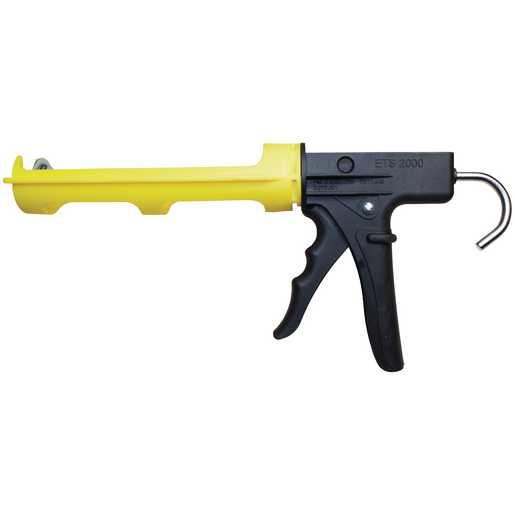 KIL_F_KQS-250_GUN