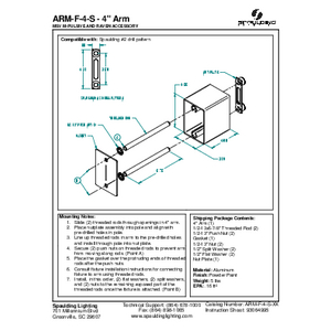 """ARM-F-4-S - 4"""" Arm"""